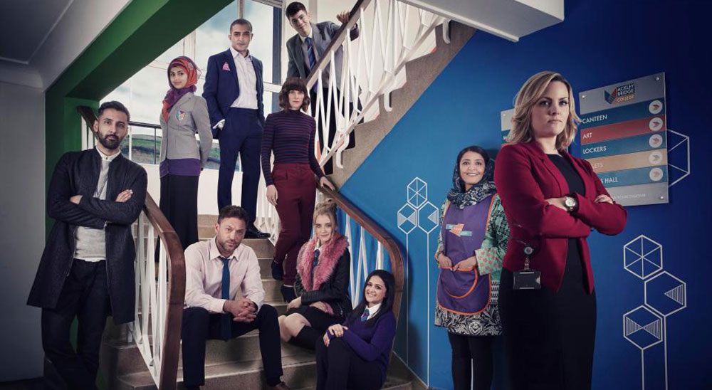 Ackley Bridge title card